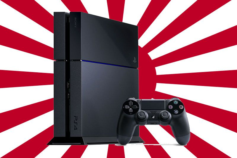 PlayStation 4 die letzte echte Sony Konsole?