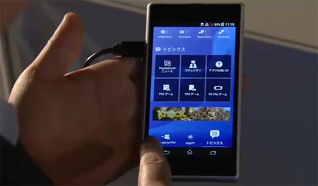 Neue Infos zur PlayStation App für iOS und Android