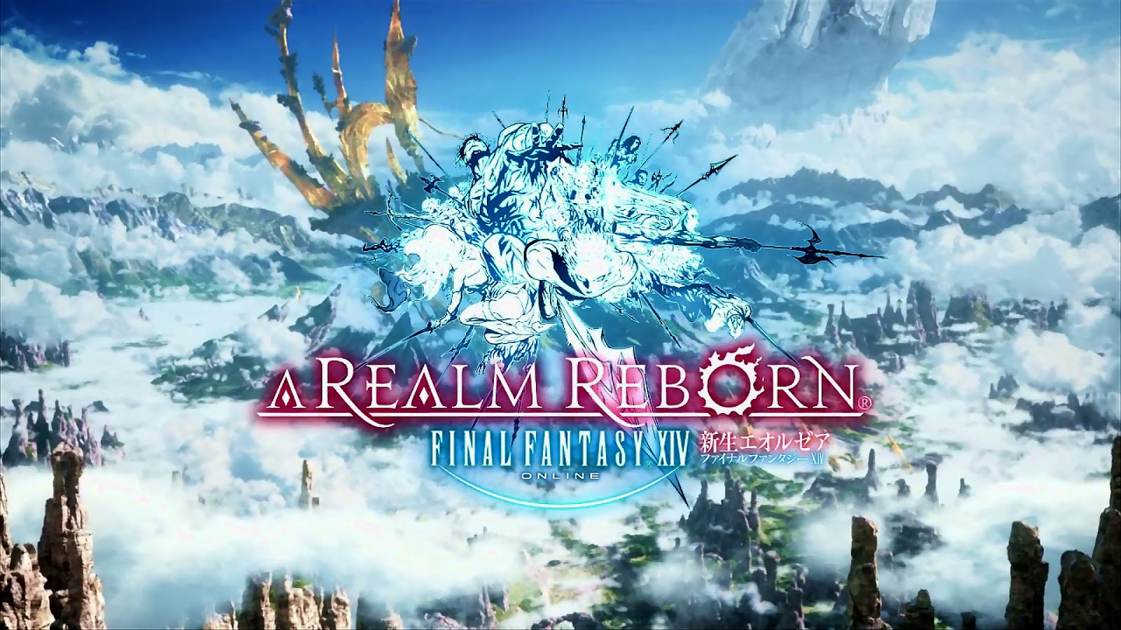 Final Fantasy XIV A Realm Reborn Test