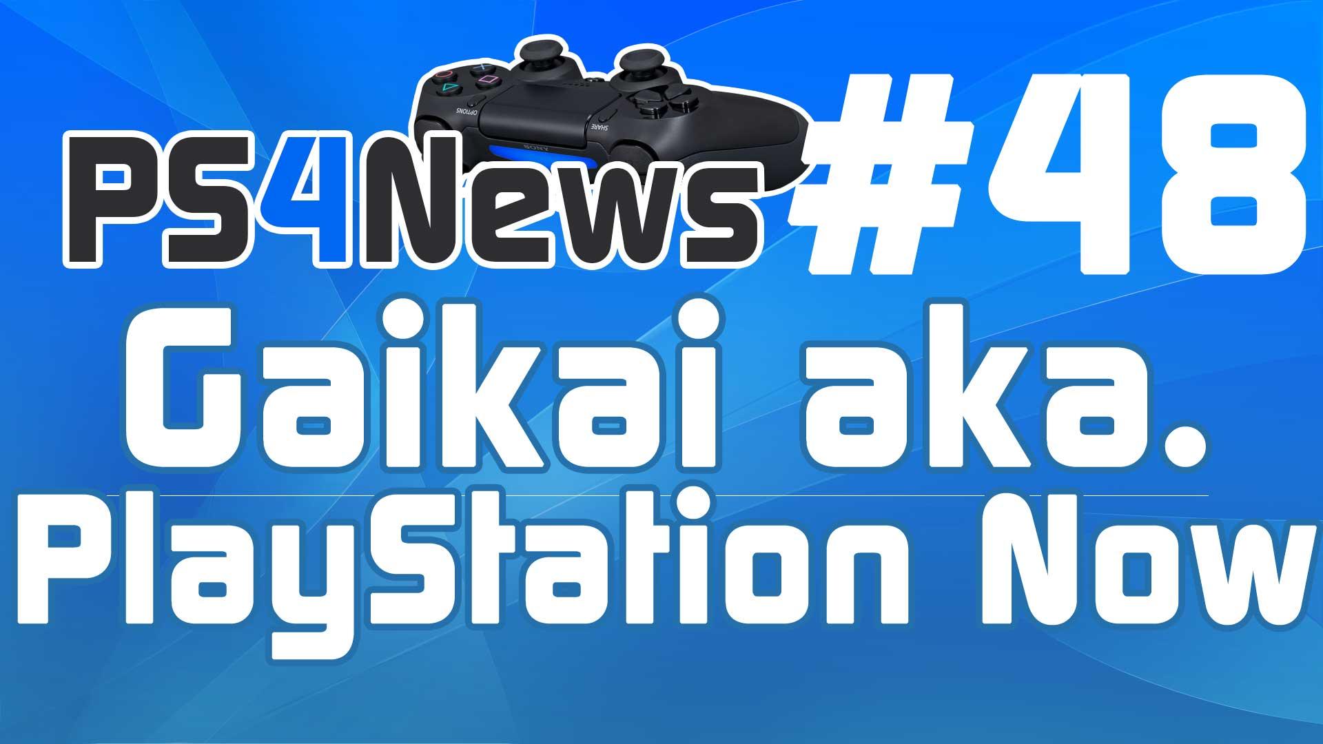 Alle Infos zu PlayStation Now plus alle News zu Alien Isolation und Evolve