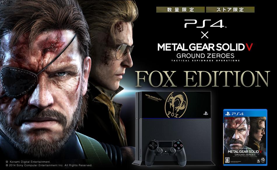 Metal Gear Solid 5 Ground Zeroes PlayStation 4 Bundle für Japan bestätigt