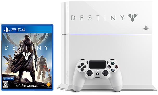 Japan bekommt PlayStation 4 Limited Editionen zum Start von Destiny und The Last of Us