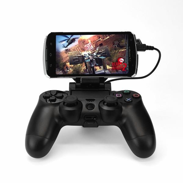So könnt Ihr den DualShock 4 Controller mit dem Smartphone verwenden