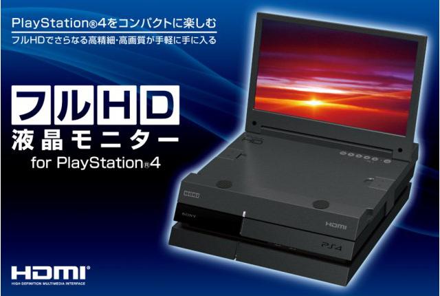 Mobiler Bildschirm für die PlayStation 4 für Japan angekündigt