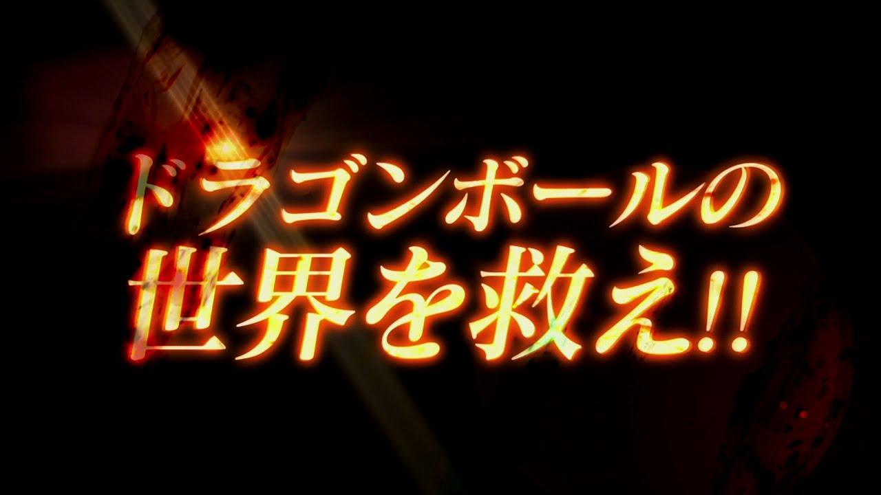 TGS 2014: Dragon Ball Xenoverse Trailer