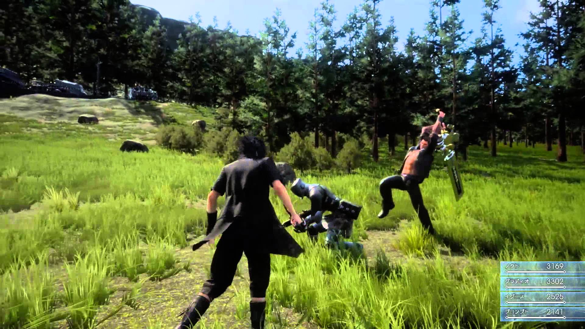 Final Fantasy XV in neuen abgefilmten Gameplay-Videos