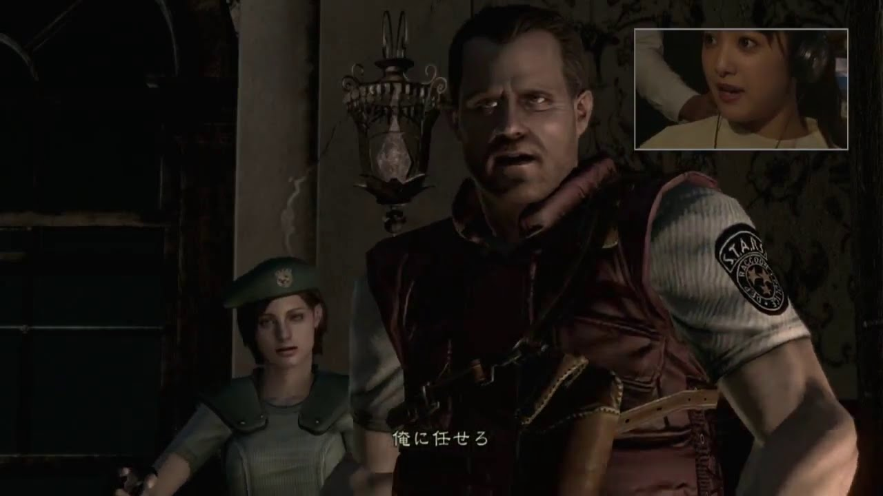 20 Minuten Resident Evil HD Gameplay