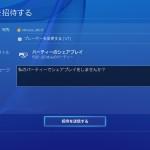 Invite Player - Invitation Message