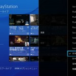 Live from PlayStation - Filter by language