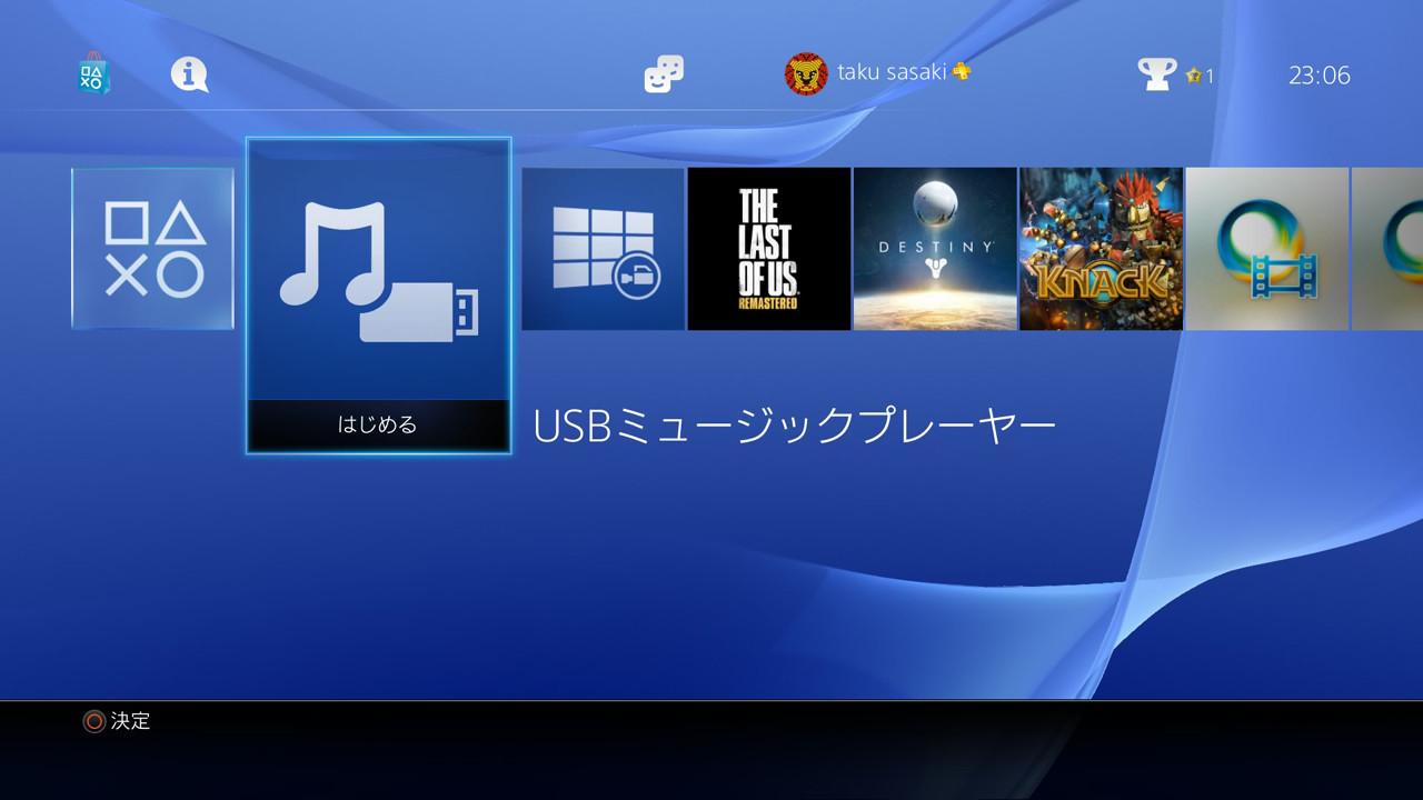 MP3s können in Zukunft auch auf die interne PS4-Festplatte kopiert werden