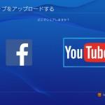 Upload video clip