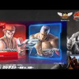 Tekken 7 im 6 Stunden Gameplay-Video