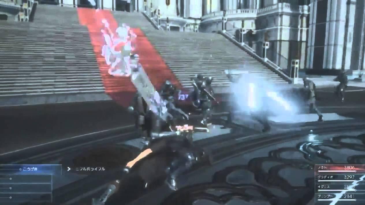 Zweiminütige Kampfszene aus Final Fantasy XV