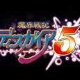 Disgaea 5 neue Trailer und Gameplays