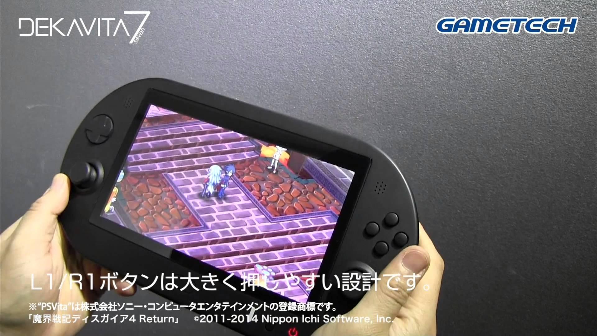 Ein Blick auf den PS Vita TV Controller