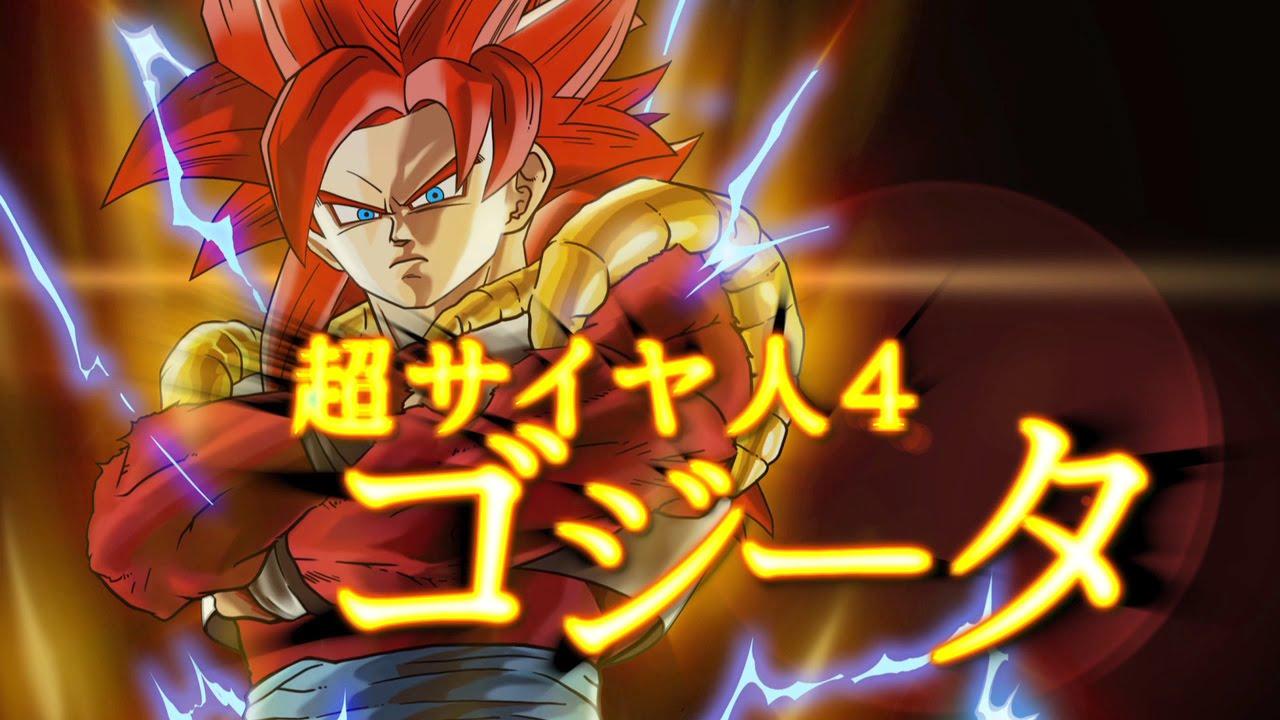 Dragon Ball Xenoverse Gameplay-Video aus dem Story-Modus