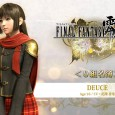 Final Fantasy Type-0 HD: Jack, Seven und Deuce vorgestellt
