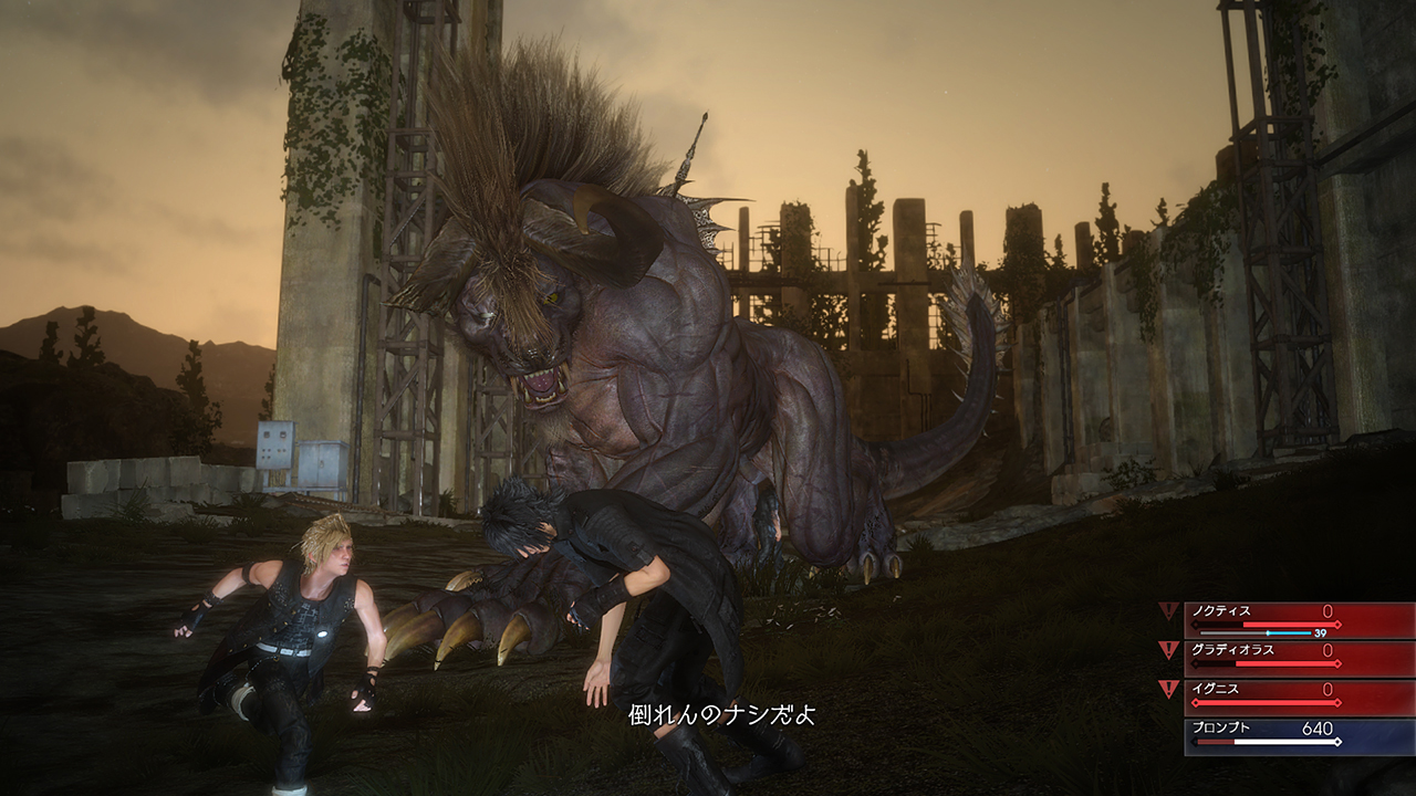 Final Fantasy XV Direct-Feed Screenshots