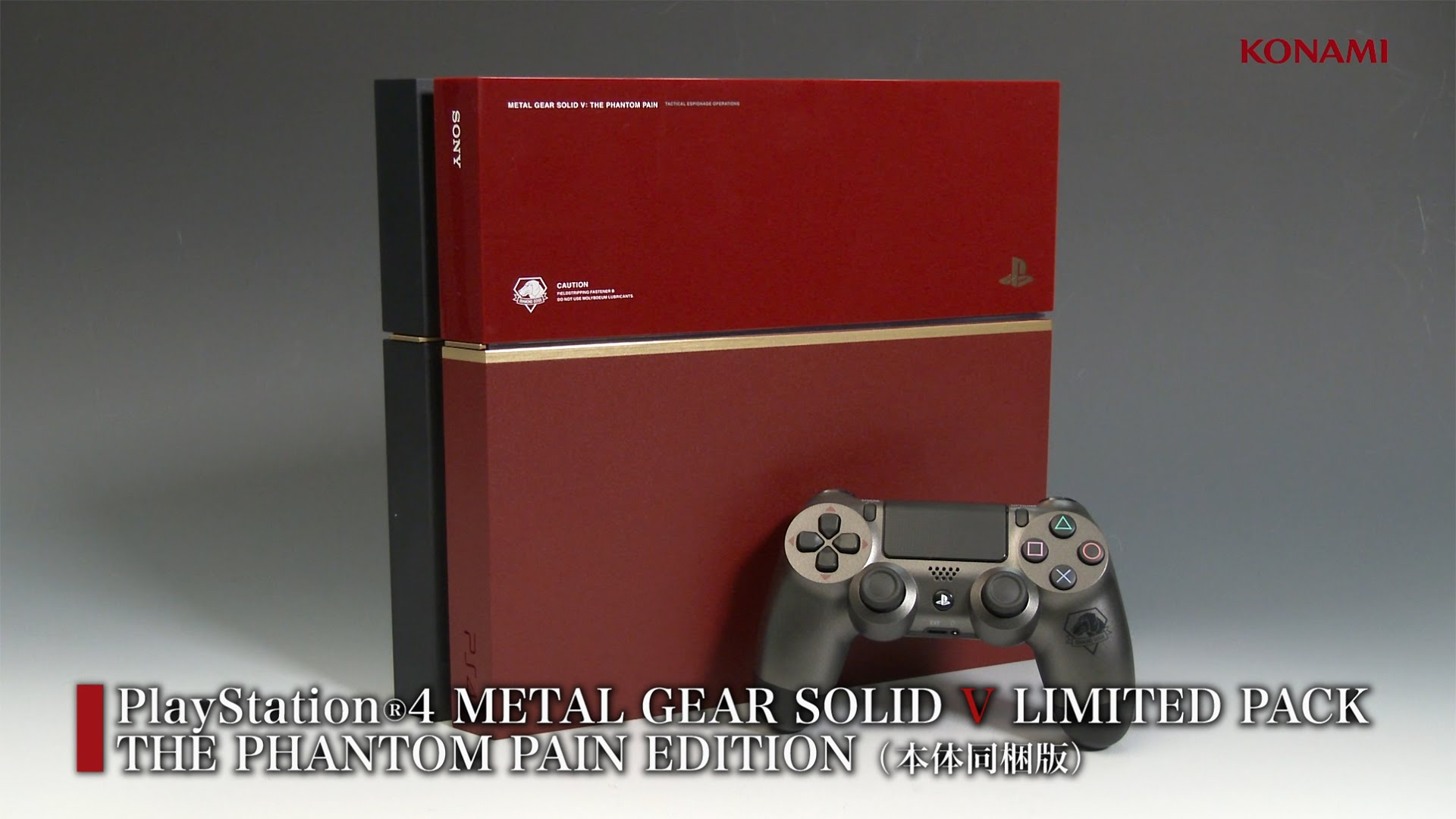 Metal Gear Solid 5 The Phantom Pain: Limited Edition PS4 im Video